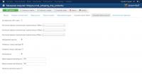 Модуль отображения товаров (слайдер, карусель, мозайка, сетка) JoomShopping